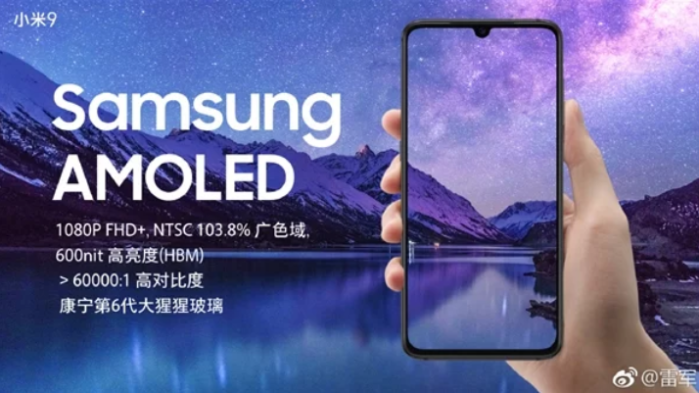 Xiaomi Mi 9 Display Samsung Super Amoled
