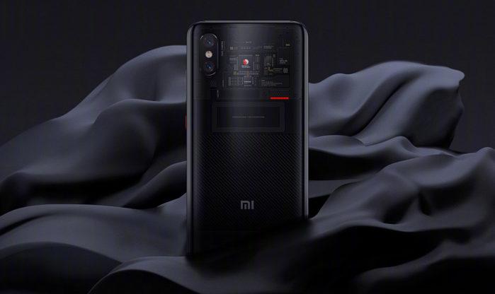 Xiaomi Mi 8 Pro cover trasparente offerta