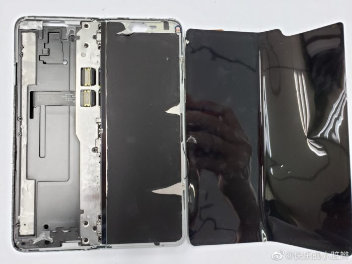 Galaxy Fold display esterno