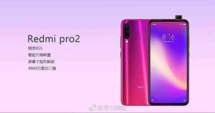Xiaomi Redmi Pro 2 rumors