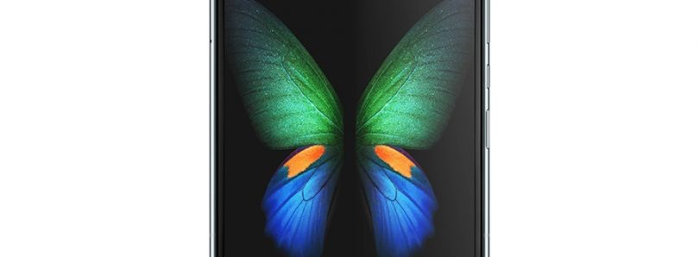 Galaxy Fold sfondi download