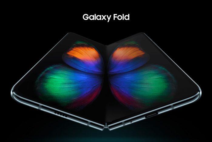 Galaxy Fold data commercializzazione
