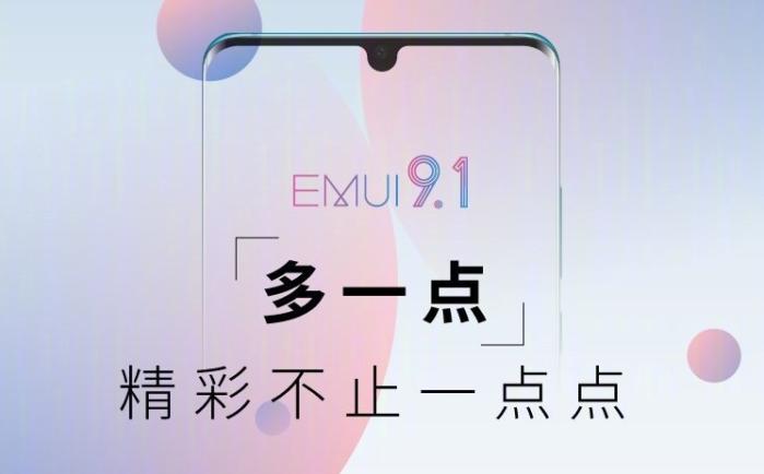 Emui 9.1 la nuova road-map aggiornata fino agosto 2019