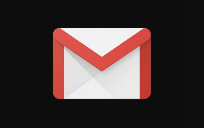 Gmail Modalità scura