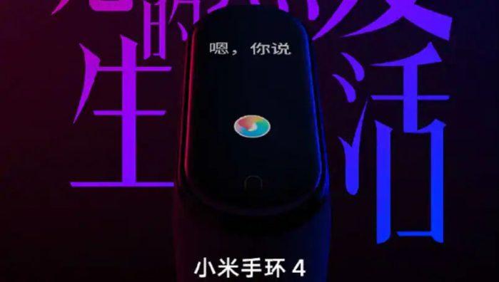Xiaomi Mi Band 4 data annuncio