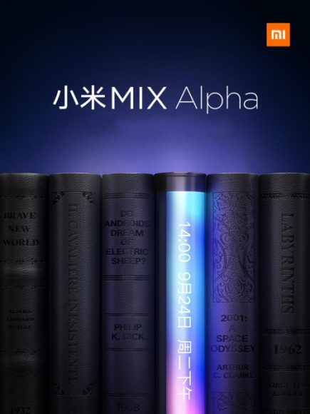 Xiaomi Mi Mix Alpha rumors