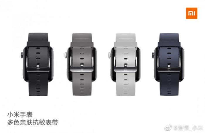 Xiaomi MI Watch colori