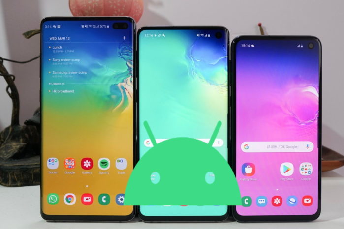 Android 10 stabile Gamma Galaxy S10 Wifi Alliance