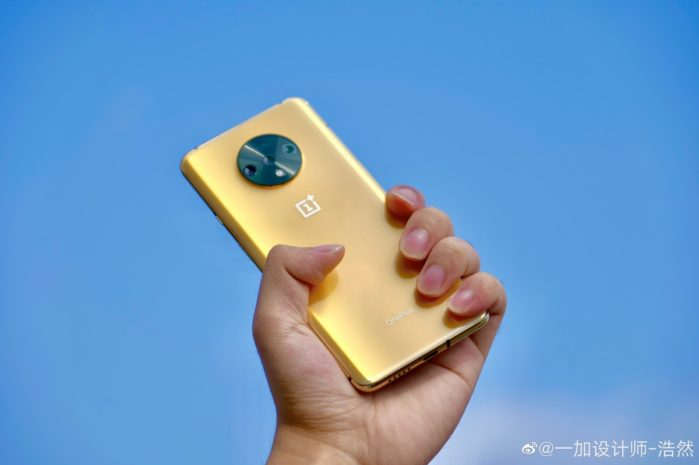 OnePlus 7T Gold anteprima