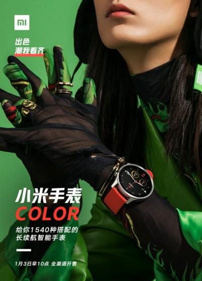 Xiaomi Watch Color promo 3
