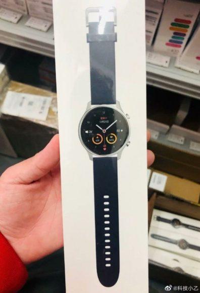 Xiaomi Watch Color scatola