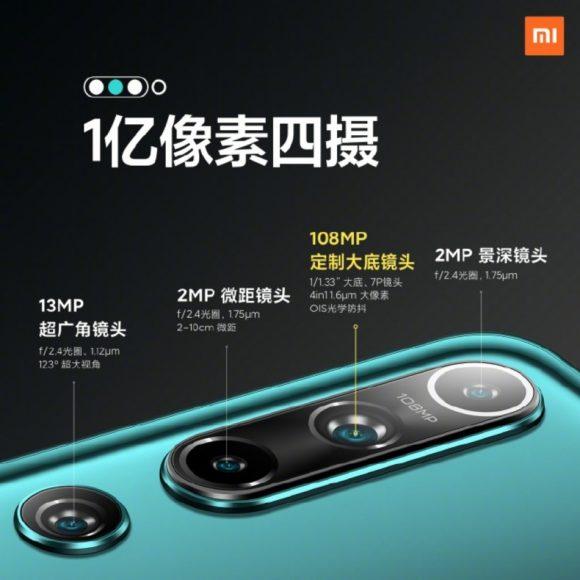 Xiaomi MI 10 camere