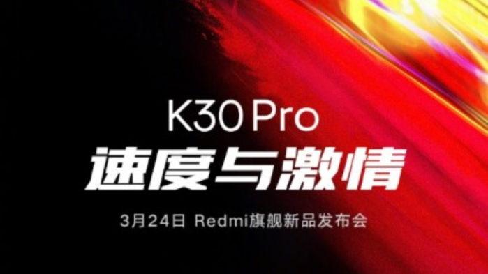 Redmi K30 Data ufficiale, Benchmark e immagine