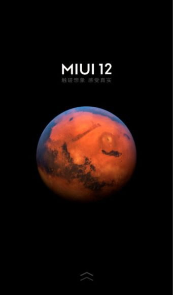 MIUI 12 interfaccia 1