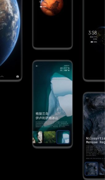 MIUI 12 interfaccia 3