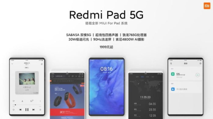 Redmi Pad 5G rumors