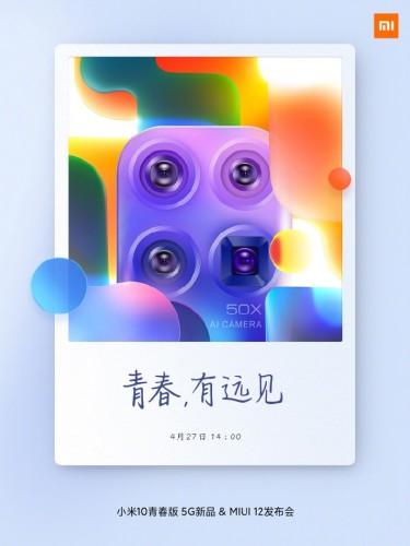 Xiaomi Mi 10 Youth con MIUI 12
