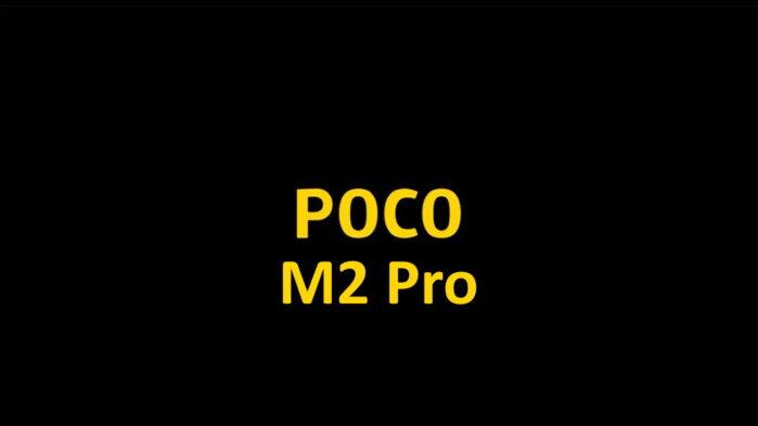 Poco M2 Pro rumors: smartphone android di fascia media