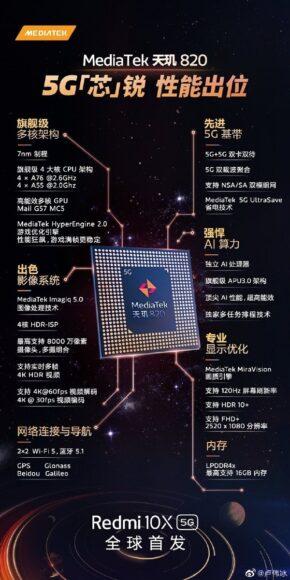Redmi 10X 5G Dimensity 820