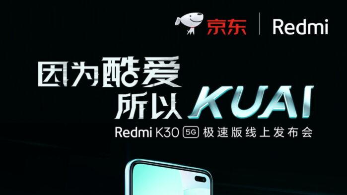 Redmi K30 5G Speed Edition in arrivo