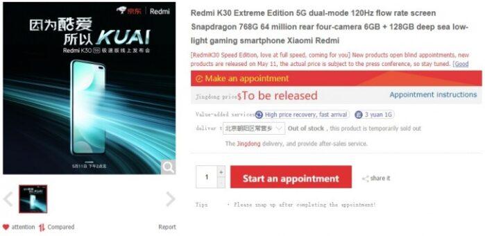 Redmi K30 5G Speed Edition specifiche tecniche