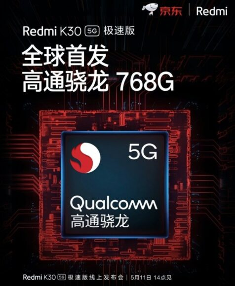 Snapdragon 768G di Qualcomm