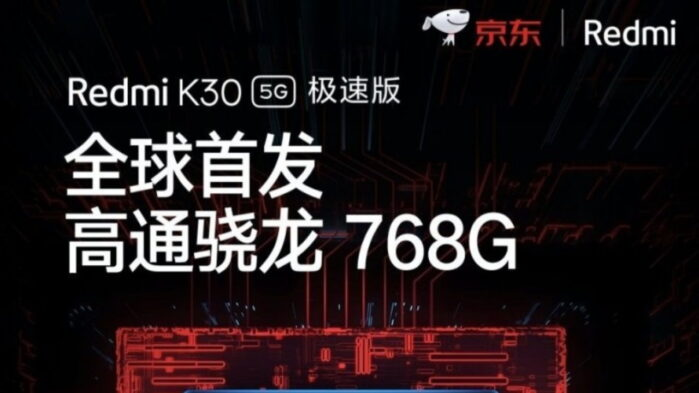 Snapdragon 768G sul Redmi K30 5G Speed Edition