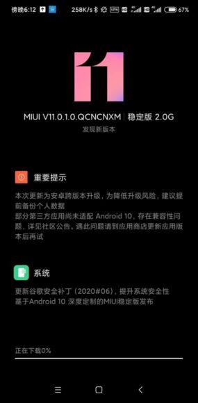 Redmi 8 MIUI 11 con Android 10 in Cina
