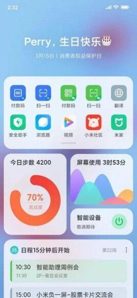App Vault MIUI 12.1