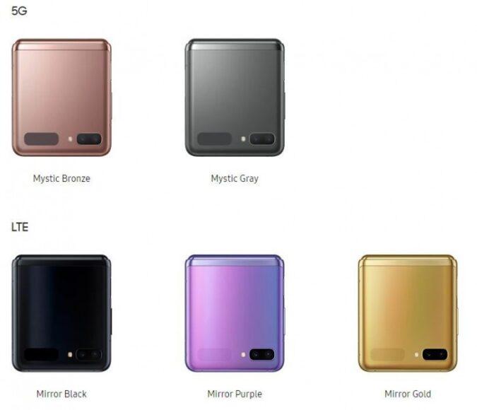 Galaxy Z Flip 5G nuovi colori