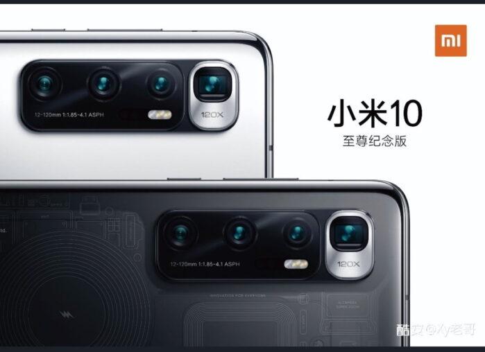 Xiaomi MI 10 Ultra rumors prezzi