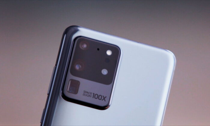 Galaxy S21 Ultra rumors batteria