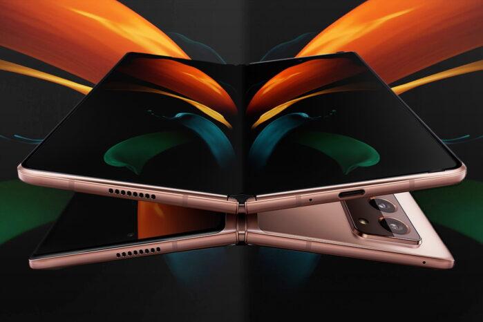 Galaxy Z Fold 2 ufficiale