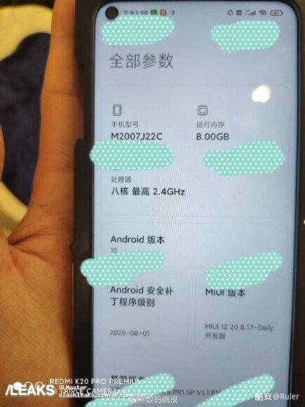 Redmi Note 10 Screenshot