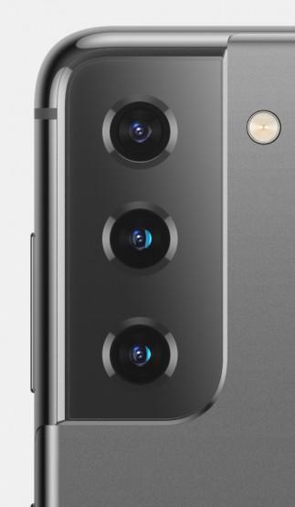 Design fotocamera posteriore Gamma Galaxy S21 base