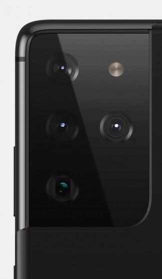 Design fotocamera posteriore Gamma Galaxy S21 Ultra