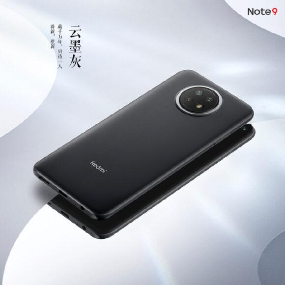 Redmi Note 9 5G Cina