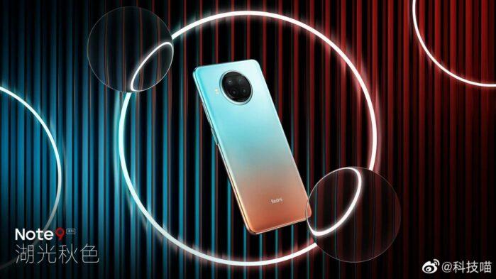 Redmi Note 9 Pro 5G rumors