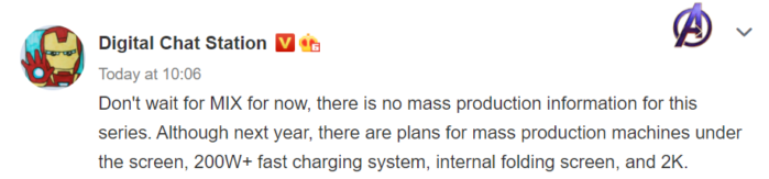 Xiaomi MI MIX 2021 rumors