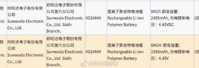 3C certificazione batteria Xiaomi MI 11