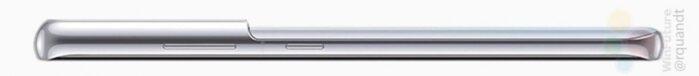 Galaxy S21 Ultra design laterale