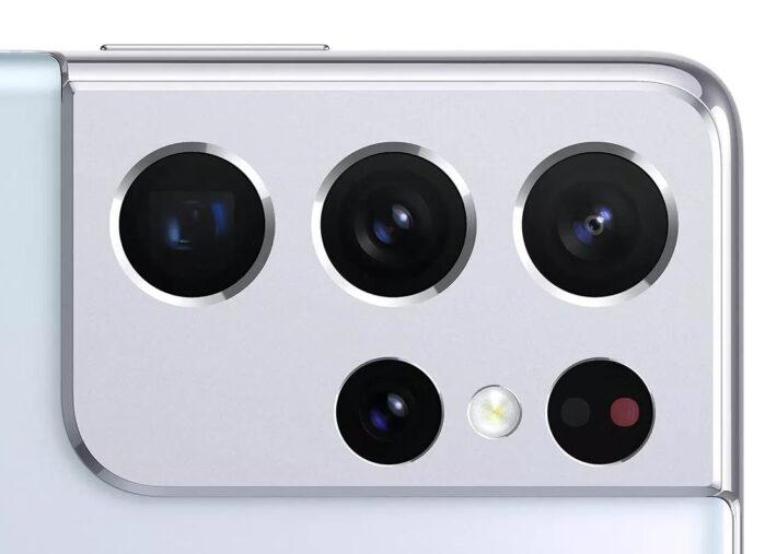 Galaxy S21 Ultra modulo fotografico