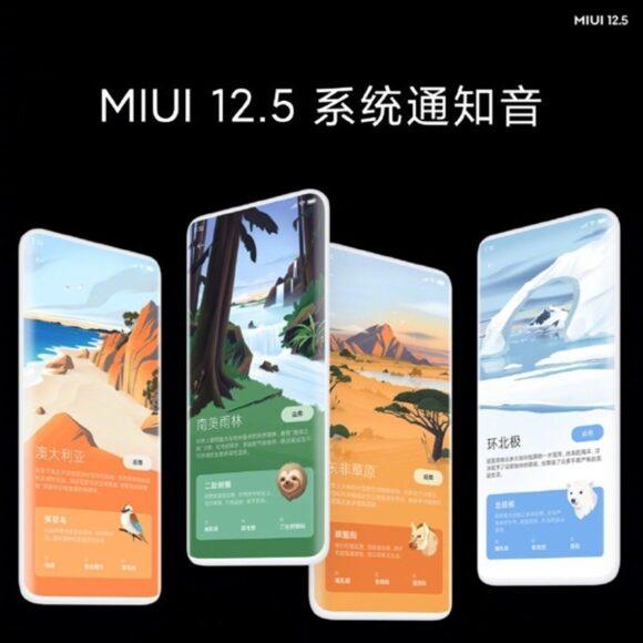 Interfaccia MIUI 12.5 rinnovata
