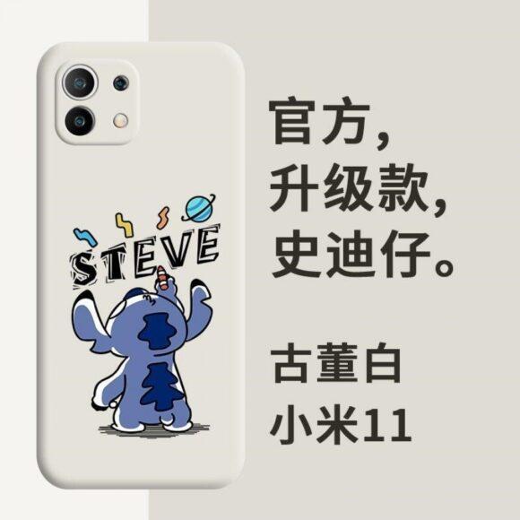 Xiaomi MI 11 case scocca posteriore
