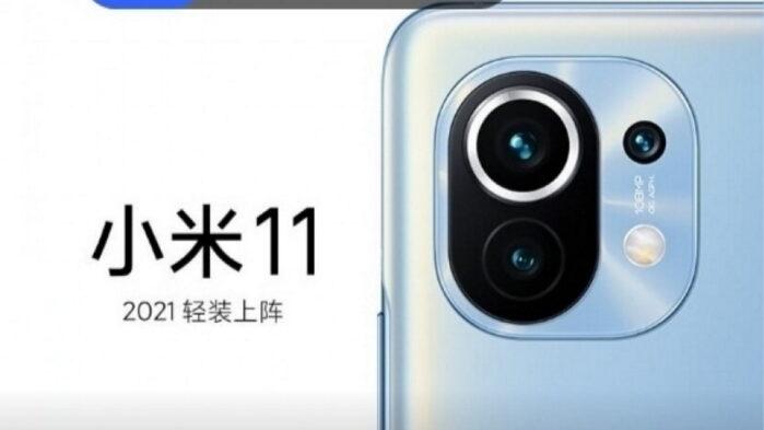 Xiaomi MI 11 data, benchmark ufficiali