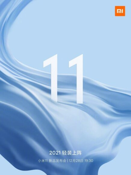 Xiaomi MI 11 evento presentazione data 28 dicembre 2020