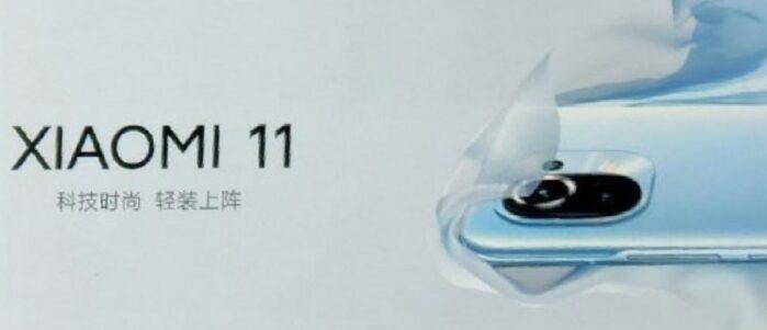 Xiaomi Mi 11 render 2