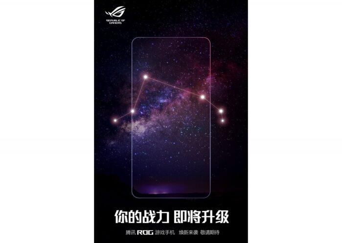 Asus ROG Phone 4 nuovi rumors