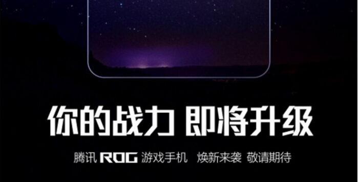 Asus Rog Phone in arrivo dettagli batteria