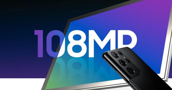 Galaxy S21 Ultra camera 108MP ISOCELL HM3 spiegata da Samsung
